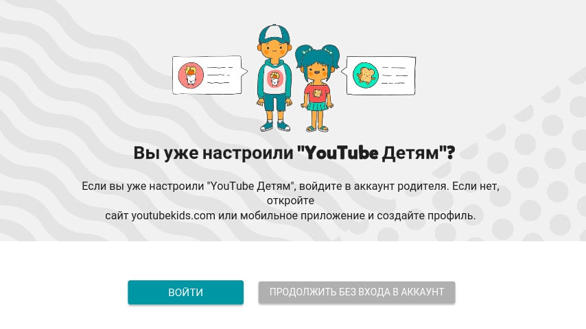 youtubekids-account.jpg